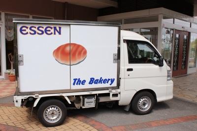 風のように現われ、去っていく謎のパン屋さんを追え!