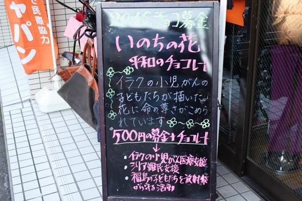 _MG_9651totsu