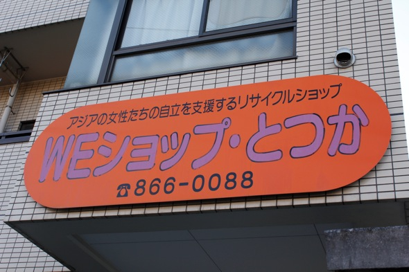 _MG_9659totsu