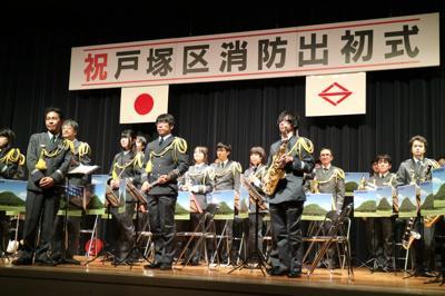 戸塚区の消防出初式を初めて見に行った。