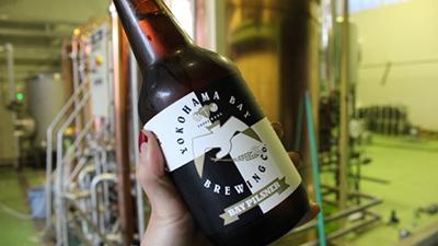 【\祝/】戸塚区にクラフトビール工場がやってきた!【\待ってました/】