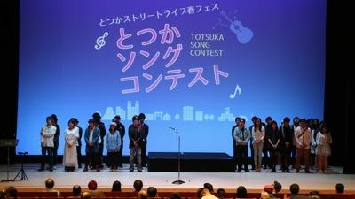 コンテストで「音楽の街とつか」のテーマソングが決定!