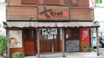日本のラーメン界の重鎮「ラーメンの鬼・佐野実」が創業した「支那そばや」本店を初訪問!