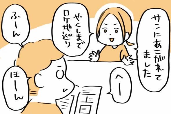 suzuki7_s