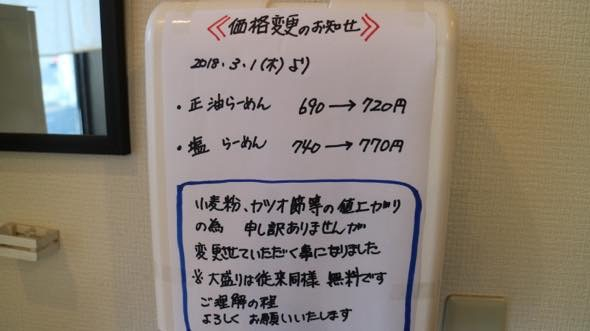 IMG_0035bro