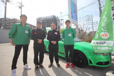 日本初の中古車売買が名瀬のGS「スタシオン名瀬SS」で開始! カープライスとは?
