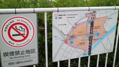 3/1~「喫煙禁止地区」となった戸塚駅まわり、その後の様子は?